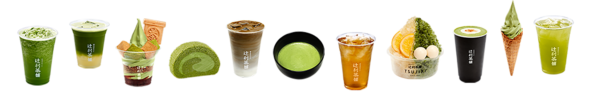 TSUJIRI Macha Products Tsujiri 抹茶產品